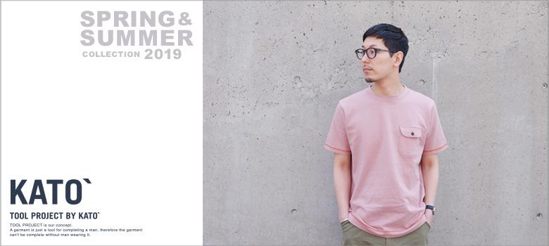 KATO`/ AAA 2019 SPRING SUMMER