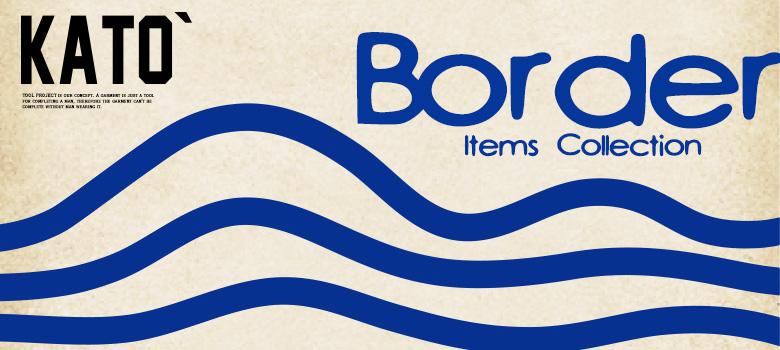 KATO` Border item collection