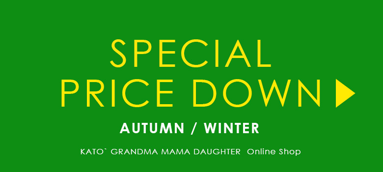 SPECIAL PRICE DOWN