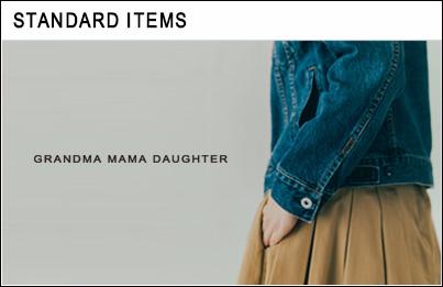 グランマ 定番アイテム GMD STANDARDS