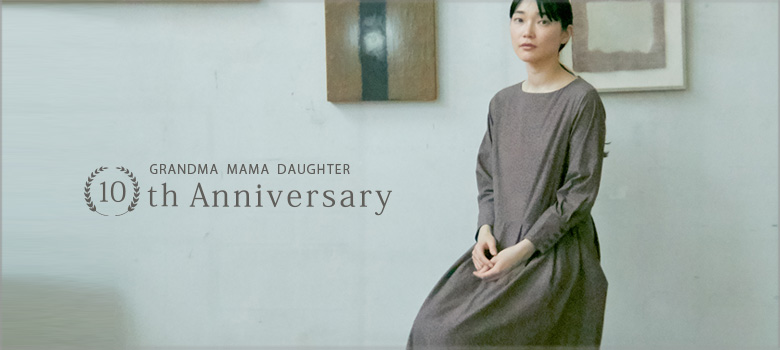 GRANDMA MAMA DAUGHTER 10TH ANNIVERSARY ITEMS